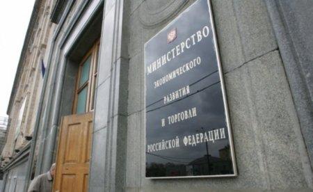 Пенсии в России начнут расти после 2035 года, спрогнозировали в Минэкономразвития