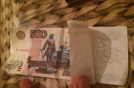 ЦБ России предупредил о росте числа фальшивых купюр в банкоматах