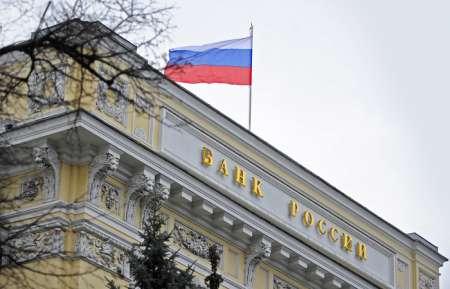 «Спурт» банк последние новости: ЦБ отозвал лицензию у казанского банка