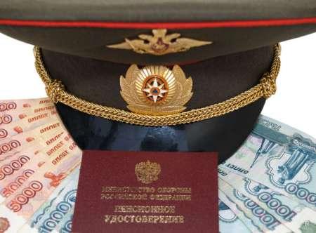 Повышение пенсий военным пенсионерам в России: последние новости