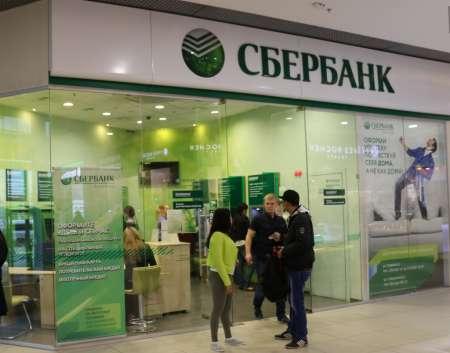 Сбербанк снизил ставки по потребительским кредитам перед Новым годом