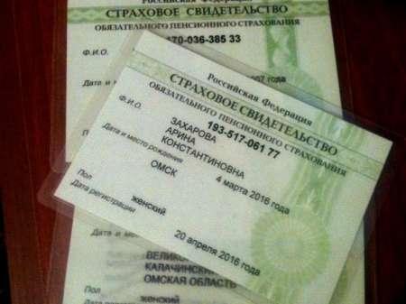 В Пенсионном фонде России сообщили о новом мошенничестве с использованием СНИЛС