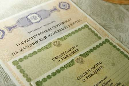 Маткапитал последние новости: Госдума во втором чтении утвердила продление программы до 2021 года