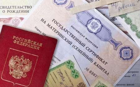 Госдума продлила программу маткапитала до конца 2021 года: расширены сферы применения сертификата
