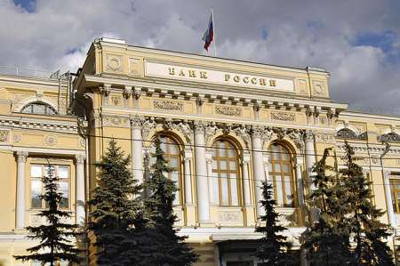 Аналитики рассказали, что ждет российскую банковскую систему в 2018 году