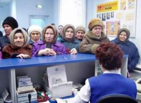 Пенсия по старости в России: В Минтруде сообщили о случаях отказа начисления