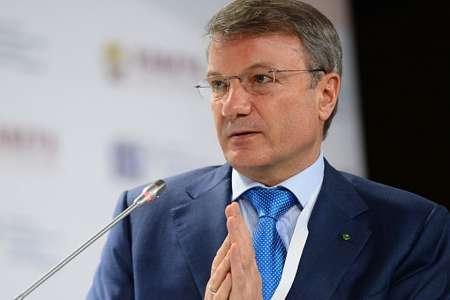 Ставки по кредитам в 2018 году в России: Герман Греф прогнозирует снижения ставок на 2%