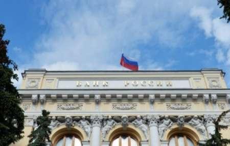 Центробанк России прогнозирует рост экономики, несмотря на санкции
