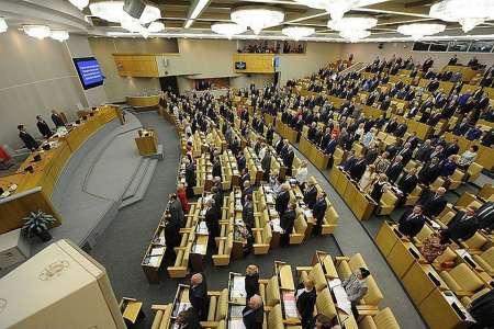 Госдума в первом чтении приняла законопроект о повышении пенсионного возраста