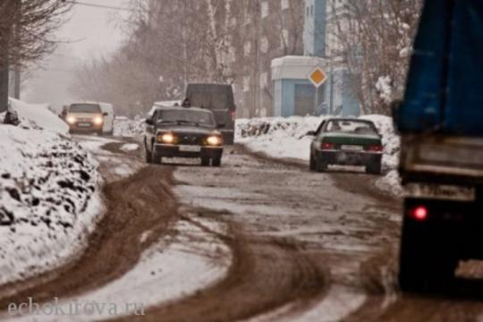Прокуроры проверили дороги
