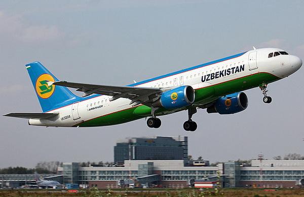 Поиск дешевых авиабилетов на «Узбекские авиалинии»