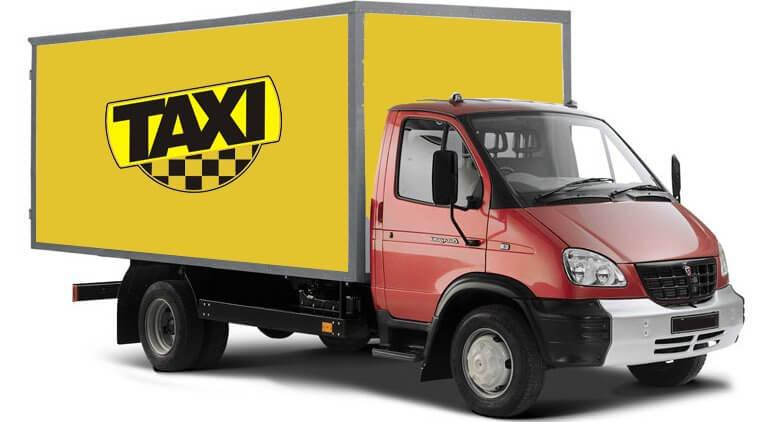 Перевозка грузов с помощью грузового такси