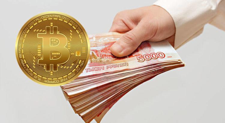 Выгодная покупка криптовалюты за рубли с карты