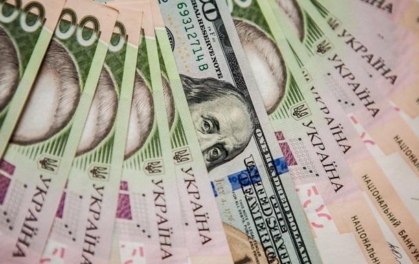 Актуальный  курс валют в Николаеве ежедневно