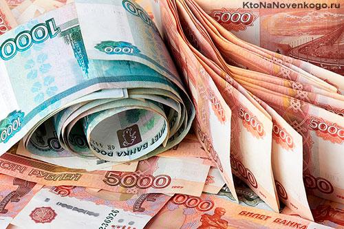 Заем денег под бизнес от микрокредитной компании «КРК-Финанс»