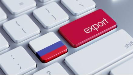 Продажа товаров на экспорт из России